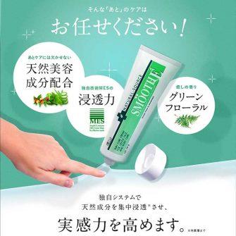 kem-tri-tham-seo-natural-source-smoothe-15g-nhat-1