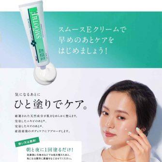 kem-tri-tham-seo-natural-source-smoothe-15g-nhat-2